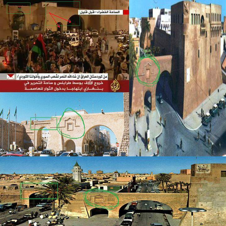 fake-green-square-shown-on-al-jazeera